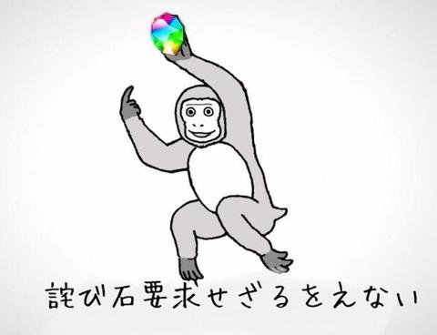 パズドラで接続障害発生!→ 侘び石くれるかと思ったらまさかの詫びコインwwwwwwwwwww
