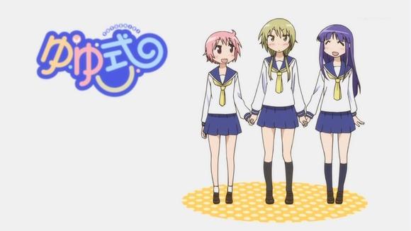 【ゆゆ式】 第1話 なにこれすごい癒される…!!おへそとか脚のラインとか百合とか…意外とフェチアニメ…?