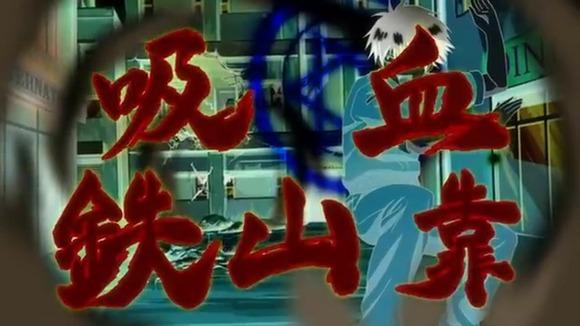 【ブラッドラッド】第6話 スタズTSUEEEEE!!吸血鉄山靠、吸血関係無いwww&かめはめ波使いかけたwww