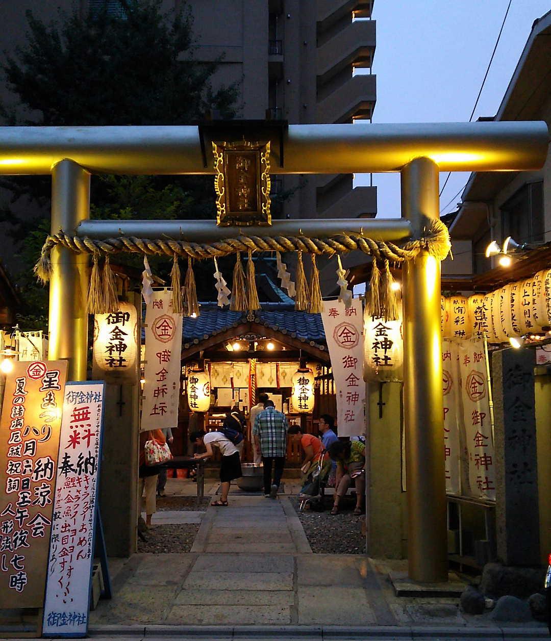 Entry5 運気がupする!開運神社の高画質壁紙画像まとめ! 写真まとめサイト Pictas