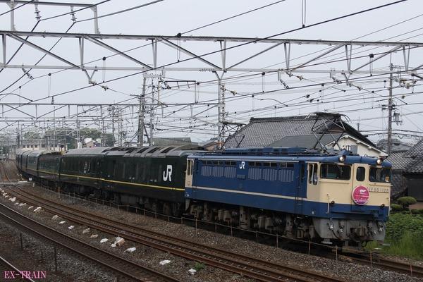 EC5A2909