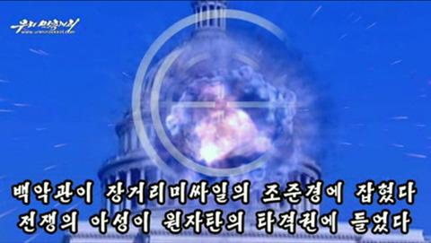 北朝鮮「憤怒を総爆発させ無慈悲な稲妻で破壊する」