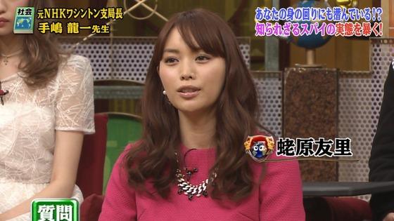 エビちゃんこと蛯原友里(34)の最新画像wwww