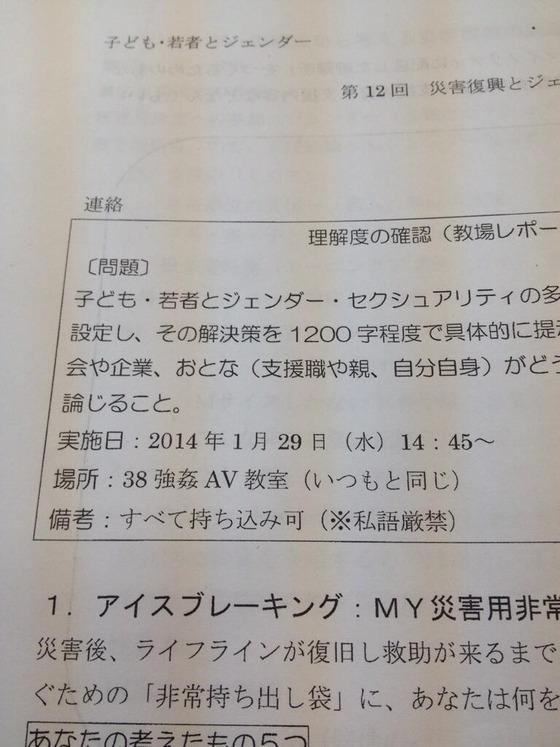早稲田大学の強姦AV教室wwwwwwwwwww