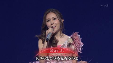 NHKが紅白でMay.Jさんにした酷い仕打ち一覧www