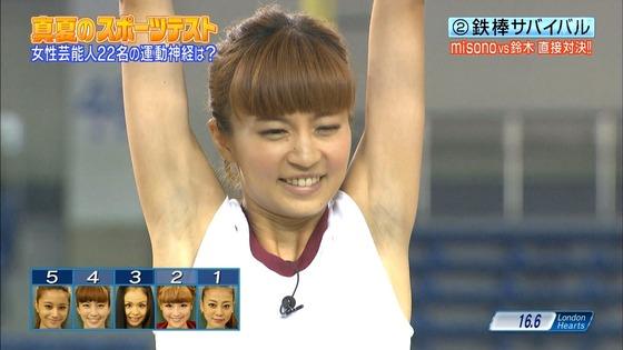 【画像】安田美沙子のワキが汚いwww
