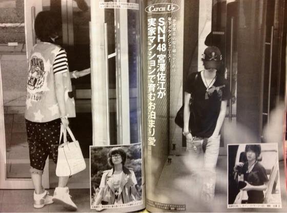 AKB48宮澤佐江のマンションにジャニーズ深澤辰哉がお泊り!! 週刊文春が報道