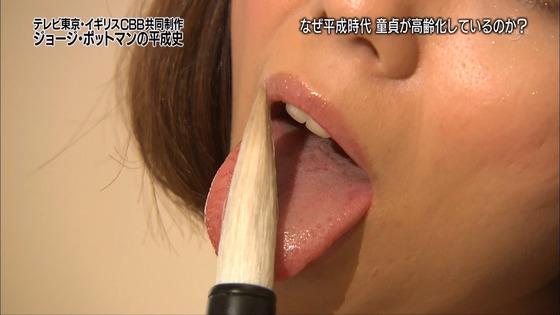 麻美ゆまちんの舌wwwwwwwwwwwww