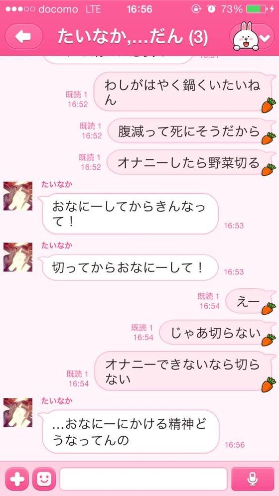 AV女優・佐倉絆さん「鍋パの用意するまえにオナニー。オナニーしてから野菜切る」→友達に怒られる