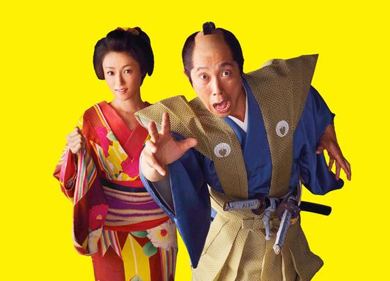佐々木蔵之介と深田恭子で「超高速!参勤交代」映画化