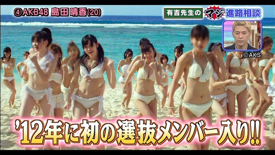 AKB48の過去映像で前田敦子と板野友美の顔にボカシwwwwwwwww