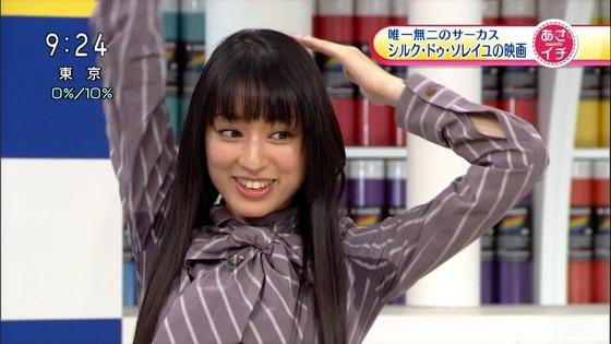 【お宝】 栗山千明さんがテレビでわき汗を公開