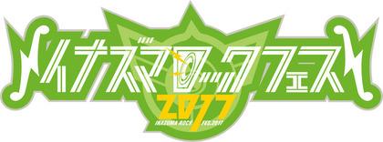 news_header_inazumarock2017_logo