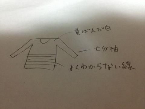 20121014044220_1_1