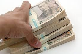 【ボーナス】12月10日の今日は冬のボーナス支給日!お前ら手取り45万以上行ったか?