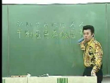 予備校講師だけど質問ある?
