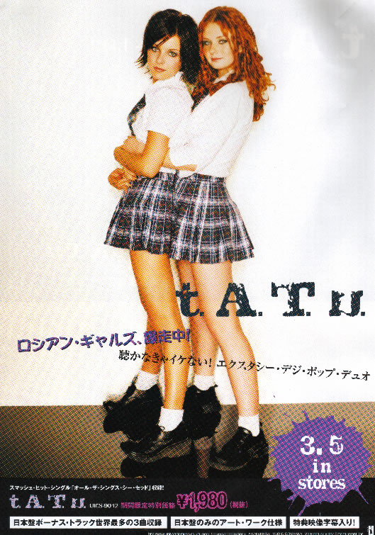 tatu1