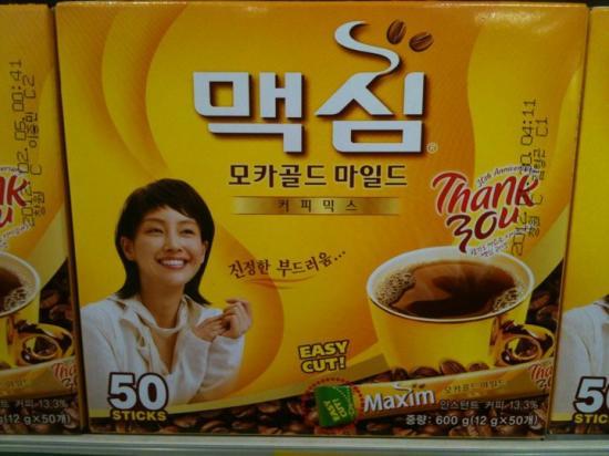 【日韓経済】4月の食品輸出、マッコリ7割減の一方で缶コーヒー・コーヒーミックス・ビスケットなどが増加