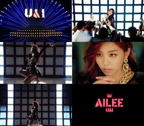 【韓流】AILEEが新曲 「U&I」のティーザーを公開=9ヵ月ぶりにカムバック