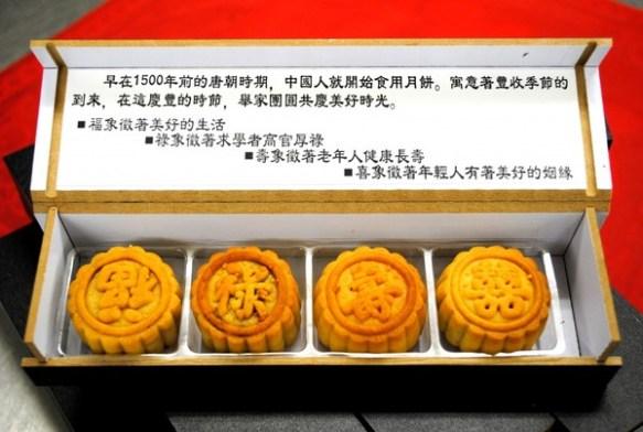 【謎】中国のお菓子ってなぜあんなに糞不味いのか!?