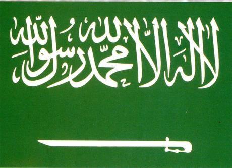 【サウジアラビア】アルワリード王子が「1マイルタワー」計画、スカイツリーの約2.5倍