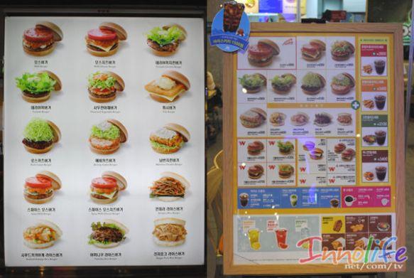 【グルメ】韓国人も大好きな日本の味、モスバーガー