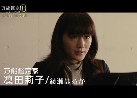 【台湾速報】ブランド鑑定イベントで偽物判定がでた中国人のとんでも行動  台湾の反応「さすが中国」「鑑定士かわいそう」「プライド高いねw」