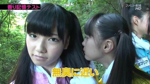 【画像あり】島崎ぱるるの顔がデカすぎてヤバイwww市川の3倍はあるぞwwww