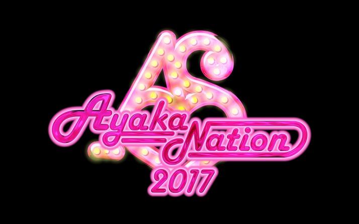 as-nation-logo