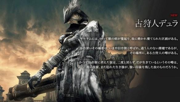 Bloodborne_023