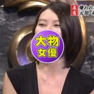 吉野紗香2
