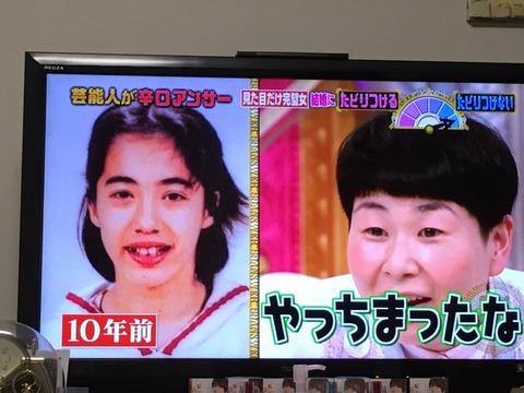 眞木美咲パメラ02