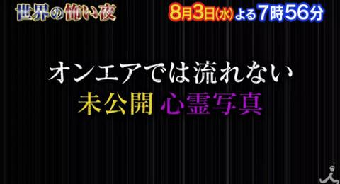 bandicam 2016-08-03 10-54-04-661