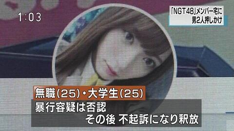 山口真帆 (4)