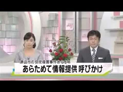 筒塩侑子ちゃん01