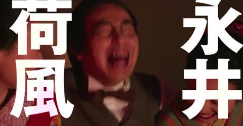 永井荷風の女遊び (2)