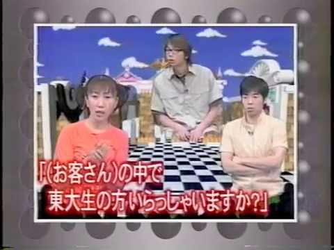 坂本ちゃん3