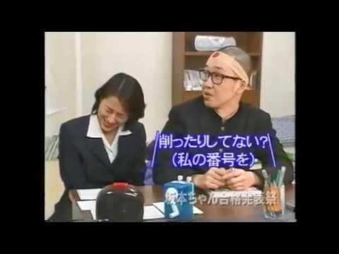 坂本ちゃん4