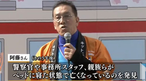 阿藤快の隠し子 (2)