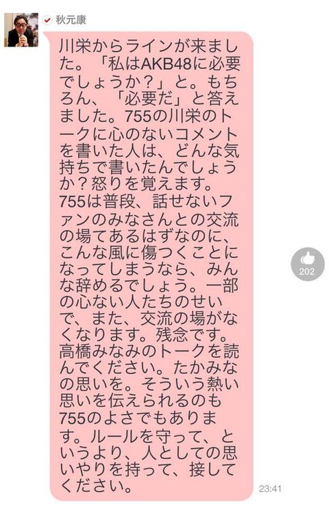 9af8b04e-s