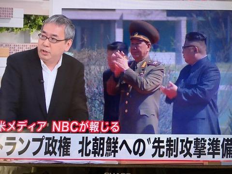 北朝鮮戦争が秒読み2017 3