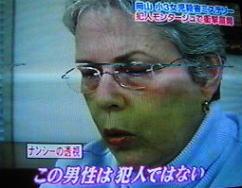 筒塩侑子ちゃん02