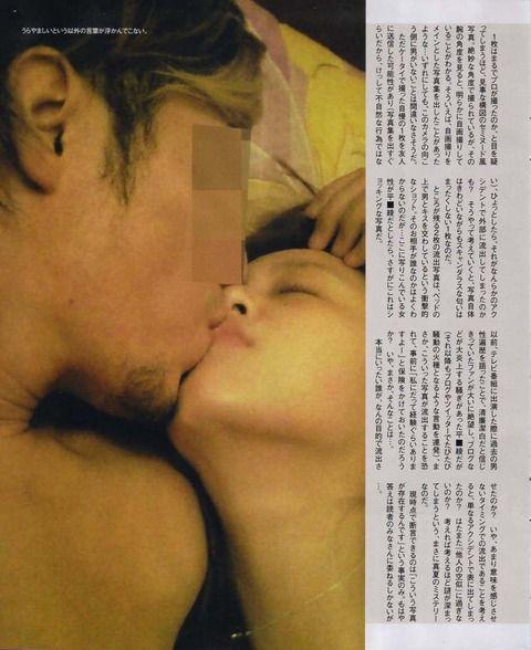 平野綾のスキャンダル 3