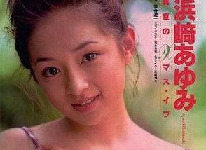 浜崎あゆみ (2)