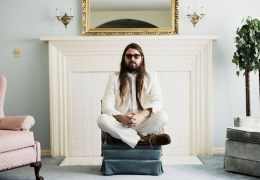 SHOUT: Matthew E. White | Leaf | 18.04.15