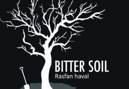 WHATS ON: Bitter Soil | Lantern Theatre | 27 & 28 August 2015