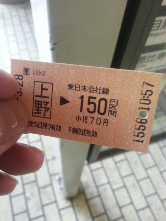 Suica・PASMO定期を紛失した時の手続き(切符)-@livett1-
