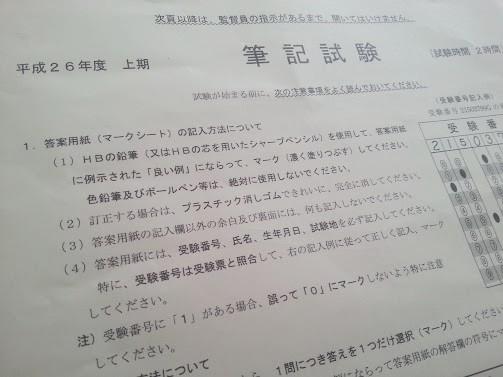 26denkikouji-hikki-answer-02