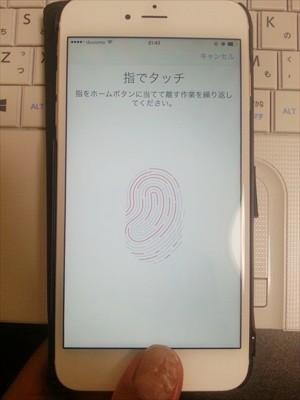 【iPhone6】買ったらまず設定すべき《Touch ID》-指紋認証7-@livett_1