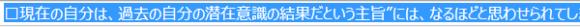 【するぷろ for iOS】の過去記事を取得できない解決法-原因箇所2-@livett_1